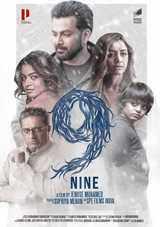 prithviraj sukumaran starrer nine malayalam movie review rating