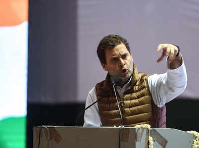 संघ समर्थकों को संस्थानों से हटाएंगे: राहुल गांधी