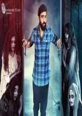santhanam starrer dhilluku dhuddu 2 movie review and rating