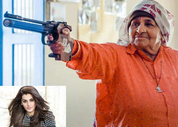 शूटर दादियों का दिखेगा जलवा