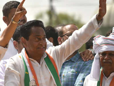 एमपी के मुख्यमंत्री कमलनाथ (फाइल फोटो)
