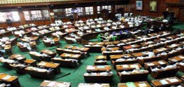 कर्नाटक: पहले बजट से पहले लापता विधायकों ने बढ़ाई गठबंध सरकार की मुश्किलें