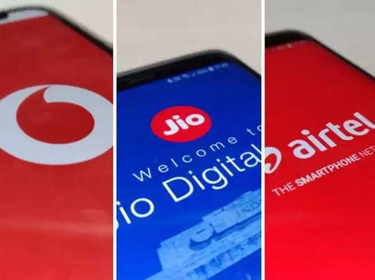 Jio vs Vodafone vs Airtel: जानें, कौन सा 4G प्रीपेड प्लान है आपके लिए बेस्ट
