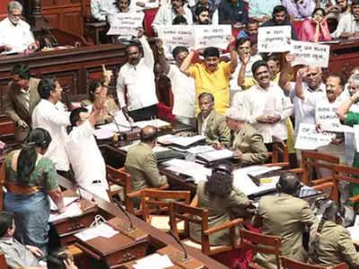 Karnataka Bajat 2019-20 Speaker, CM Ko 'Pepar Misaail Ataik Ka Dar, Der Se Bateingi Bajat Ki Pratiyaan