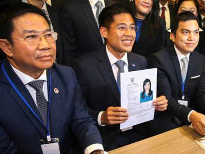 राजकुमारी उबोलरत्ना थाई रक्षा चार्ट पार्टी की उम्मीदवार