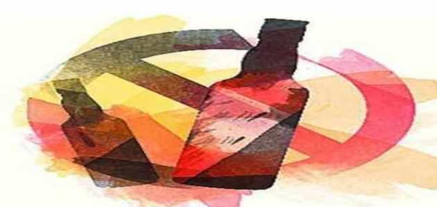 यूपी में जहरीली शराब पीने से 32 से ज्यादा लोगों की गई जान