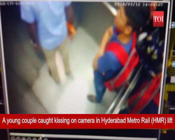 hyderabad couple caught kissing on camera in metro rail lift
