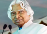 college will be open on the name of dr kalam in his hometown rameswaram