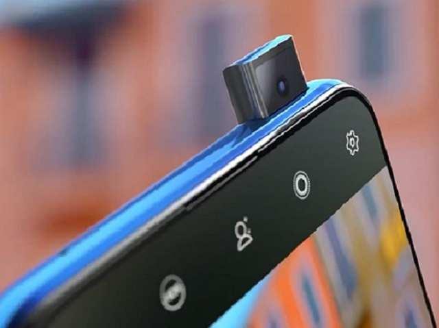 32MP पॉप-अप सेल्फी कैमरे वाला दुनिया का पहला फोन 20 फरवरी को भारत में होगा लॉन्च