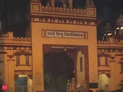 Beeechayoo Mein 14 February Se Varlaad Congress Of Aayurved, Duniyaabhar Se Juteinge Visheshagya