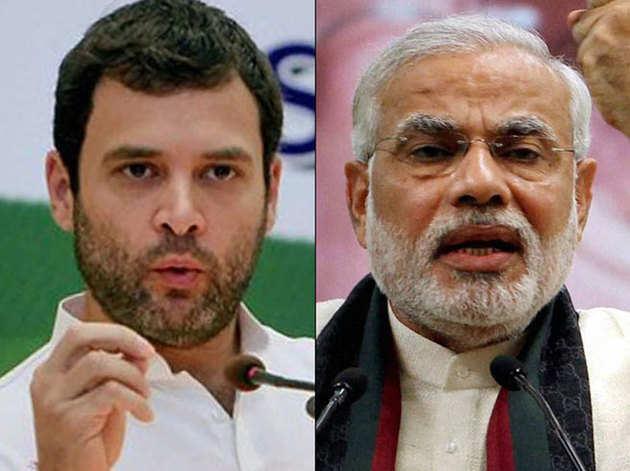 राहुल के आरोपों पर बीजेपी का जवाब