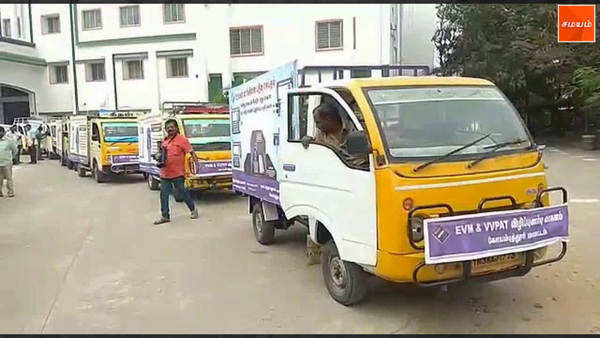 awareness vehicle campaign on electronic voting in coimbatore