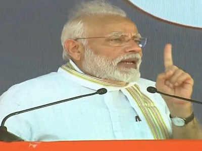 Tamil Nadu PM Modi Ka Pi Chidambaram Par Ataik, Khud Ko Duniya Ka Sabse Gyaani Shakhs Maanate Hain 'Reekaaunting Ministar