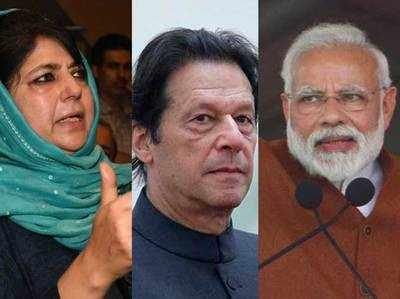 Imran Khan Ki Taareef Ke Bahaane Mahbooba Mufti Ne Saadha Modi Sarkaar Par Nishaana