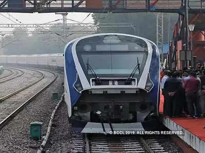 Vande Bhaarat Express Mein Yaatriyon Ko Lena Hi Hoga Khaana, 399 Rupaye Tak Hoga Kharch