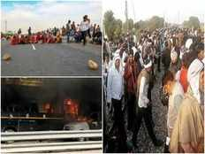 gujjars agitation turns into violent in rajasthan