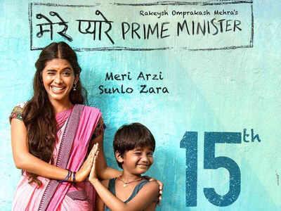 Mere Pyare Prime Minister Trailer Dil Chhoo Legi 8 Saal Ke Bachche Ki Kahaani