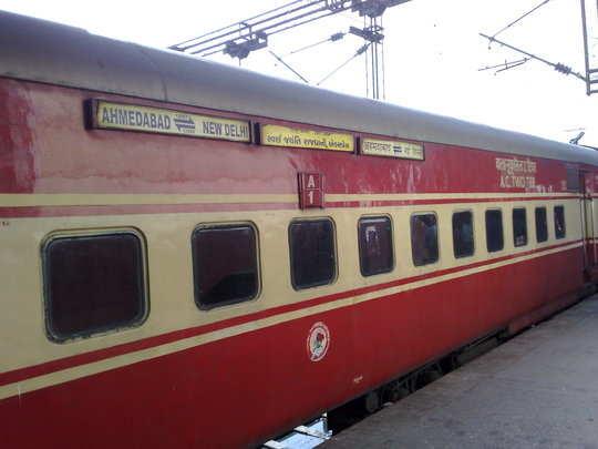 Rajdhani express new