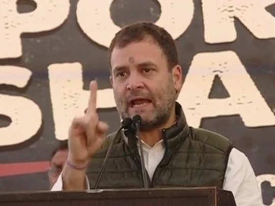 Rahul Gandhi : पंतप्रधान मोदींचं लुटीला प्रोत्साहन: राहुल गांधी