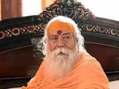 ayodhya ram mandir foundation stone to be laid on 21 february shankaracharya swaroopanand will leave for ayodhya from prayagraj