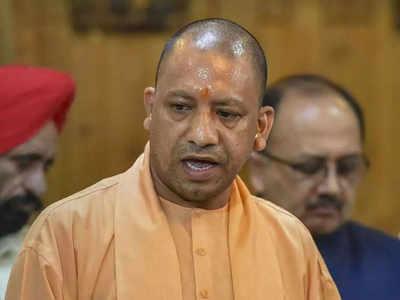 Jab Tay Hai Ki Vahaan Ram Janmabhoomi Hai To Samaadhaan Mein 24 Ghante Se Jyaada Naheen Lagana Chaahiye CM Yogi
