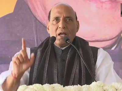 मुराबाद में बोलते गृहमंत्री राजनाथ सिंह