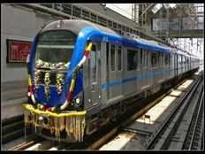 chennai metro rail offers free ride till today night