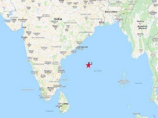 Chennai Earthquake