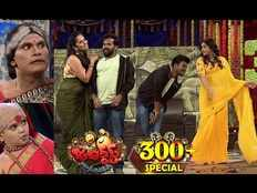 jabardasth 300 special this valentines day aadi anasuya chemistry getting spicier