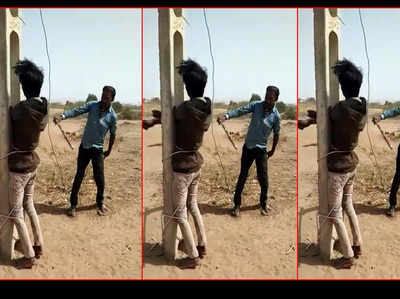 वैलंटाइंस डे पर मॉरल पुलिसिंग, युवक की खंभे से बांधकर पिटाई