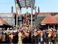 kerala ayyappa temple opens on tuesday evening for the kumbh masa pooja