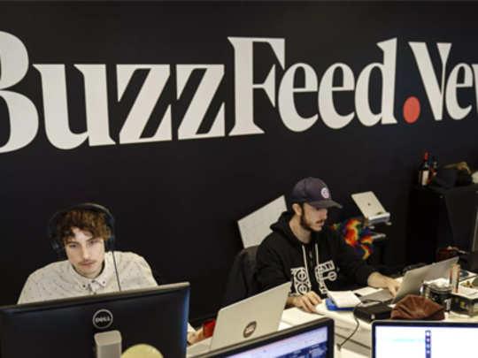 buzzfeed: बझफीड तोट्यात; २२० कर्मचाऱ्यांना काढणार