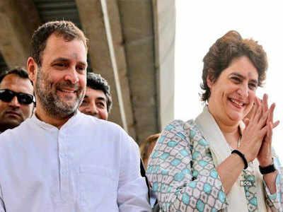 प्रियंका गांधी और राहुल गांधी