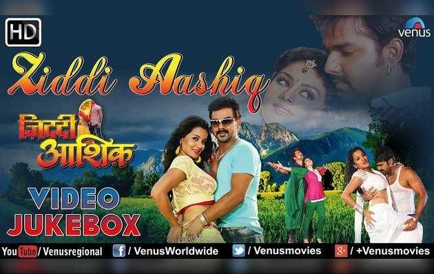 Best Bhojpuri superhit hot Songs