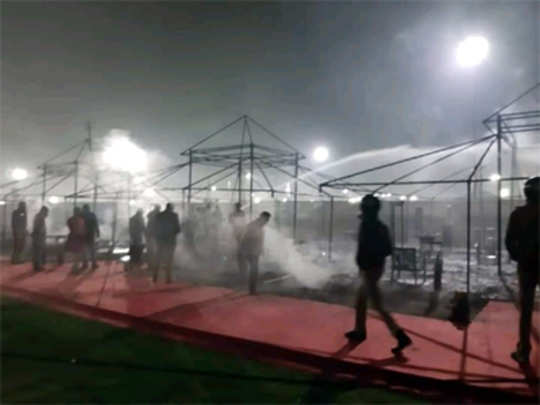 Fire at Kumbh: कुंभ मेळ्यात आग; बिहारचे राज्यपाल थोडक्यात वाचले!
