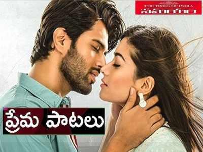 Majili Movie Songs Telugu Download - Movie-pedia