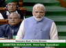 pm modi address lok sabha on the final day of budget session