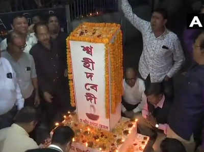 असम गण परिषद कार्यकर्ताओं ने जलाए दिए
