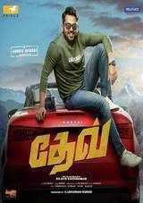 karthi rakul preet dev movie review rating in tamil