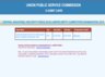 upsc cisf ac recruitment 2019 admit card released download at upsc gov in