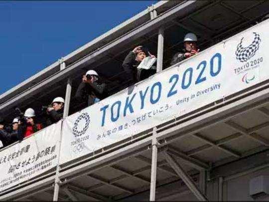 tokyo-olympic-2020-maharash