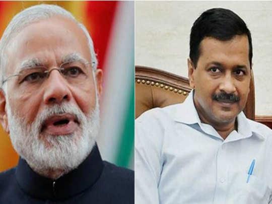 LG vs delhi govt: दिल्ली सरकारला धक्का, ACB केंद्राकडेच