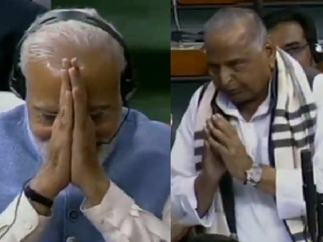 संसद की तस्वीर, जब दोनों नेताओं ने हाथ जोड़े