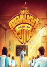priya prakash varrier roshan starrer oru adaar love malayalam movie review rating