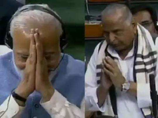 pm-modi-and-mulayam-maharas