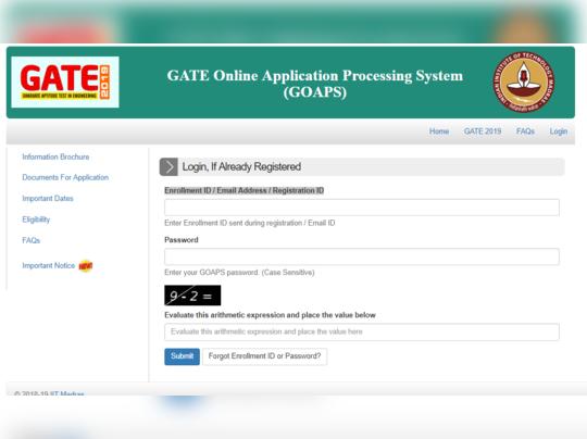 gate response sheet 2019 ee