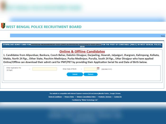 WPRB Constable PET PMT Admit Card