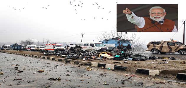 पुलवामा आतंकी हमला: पीएम नरेंद्र मोदी ने कहा, व्यर्थ नहीं जाएगा जवानों का बलिदान