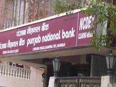 punjab national bank recruitment 2019 today last date to apply