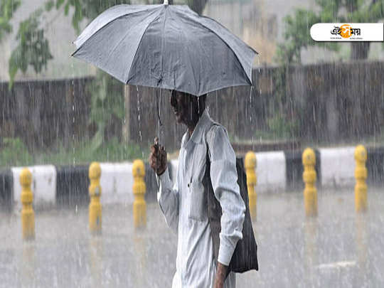 Rain forecast in next 48 hours in West Bengal